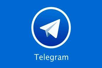 چه زمانی تلگرام فیلتر خواهد شد؟