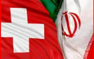 سوئیس مخالف اعمال تحریم علیه ایران به بهانه های حقوق بشری است