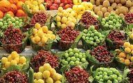 قیمت انواع میوه و سبزی در بازار به فاصله یک روز مانده به ماه رمضان + جدول