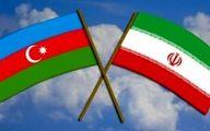 کمیسیون مشترک اقتصادی ایران و آذربایجان مرداد تشکیل جلسه می دهد