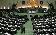 موافقت مجلس با ایجاد 8 منطقه آزاد تجاری و صنعتی