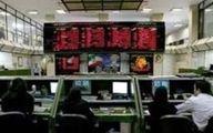 معامله بیش از ۸۳۳ میلیارد ریال اوراق در فرابورس