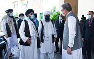 وزیرخارجه پاکستان وارد کابل شد