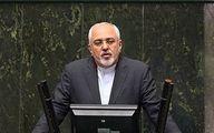 اعتراف ظریف به وجود پولشویی در ایران