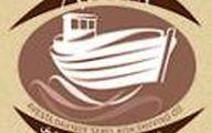 استخدام در شرکت اوستا دریای ساحل کیش