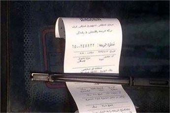 سهم شهرداری تهران از وصول جرایم رانندگی پرداخت نشد