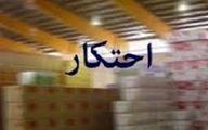 ۱.۵ میلیون بسته پوشک بچه از سه انبار در استان البرز کشف شد