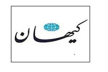 خاتمی به جای روحانی وزیر معرفی کرد!