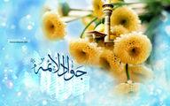 تقویم برترین ها: ولادت جواد الائمه(ع)