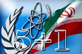 مذاکرات ایران و ۱ + ۵ در وین آغاز شد