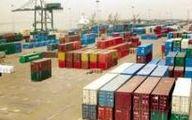 بخشنامه جدید عوارض صادراتی شمش حاصل از قراضه کلیه فلزات
