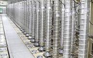 ذخایر اورانیوم غنی شده 3.67 درصد از 300 کیلوگرم عبور کرد