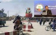 «فراه» افغانستان از طالبان پاکسازی شد