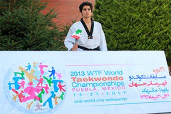 اولین مدال ایران در مسابقات تکواندوی قهرمانی جهان