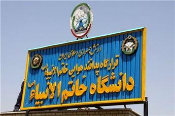 افتتاح دانشگاه قرارگاه پدافند هوایی خاتم الانبیاء(ص)