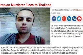دلیل دستگیری رحمت اسدی در تایلند همچنان مبهم و پیچیده