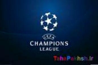 مروری براتفاقات شب پایانی دور گروهی لیگ قهرمانان اروپا