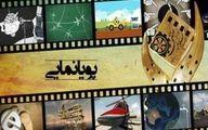 جشنواره پویانمایی روی آنتن شبکه کودک
