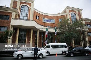 افتتاح اولین دبیرستان انرژی اتمی مشهد