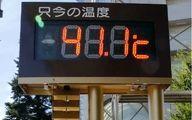 گرمای بی سابقه ژاپن جان 40 تن را تا این لحظه گرفته است