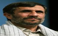 حذف همیشگی احمدی نژاد از تاریخ