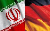 وزارت امور خارجه آلمان  : افزایش تنش در منطقه با  آزمایش های موشکی ایران